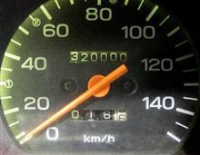 32万キロ