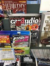 car audio magazine 3月号に載りました!