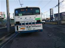 東京オリンピック記念ナンバープレート