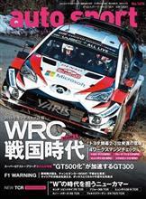 WRCもあるけどTCRもあるよ