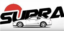 Toyota Supra| モデルの系譜シリース