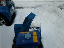 超久しぶりに除雪機