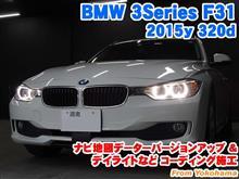 BMW 3シリーズ(F31) ナビ地図データバージョンアップ&コーディング施工