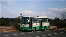 奈良交通レインボー観光顔