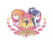 2月1日は、プリキュアの日!初代プリキュアがこの日に始まったことを記念して。