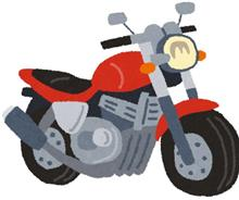 バイク購入候補の絞り込みへ