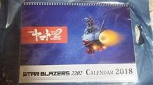宇宙戦艦ヤマト22φ2 第4章観て来たっ