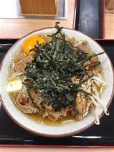 宮城県 仙台市 仙台駅 杜 麺を食す298店舗