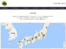 ロータス広島