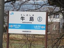 ローカル線各駅停車 徳島線 牛島駅