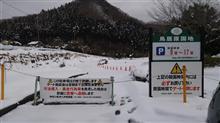 【シトロエン・グループ定例オフ中止のお知らせ】