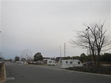 2017.12 紀伊半島の旅⑩ 〜帰路〜