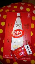日本酒チョコ♪