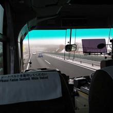 久し振りの高速バス!