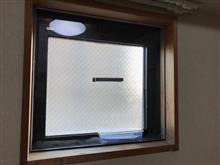 寝室の窓の結露対策