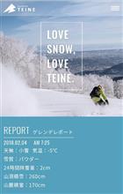 北海道スキーvol.3「サッポロテイネ」