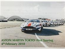 ASTON MARTIN TOKYO First Touring 2018