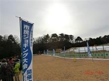 ジョギング大会に参加