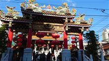 横浜で密会と中華食べました\(^_^)/