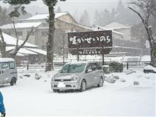 高野山(雪ん中(^_^;))探訪と温泉でリフレッシュしてきました~(^ー^)