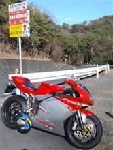 【こんな寒いのにバイク初乗り!】アグスタでオレンジロードへ