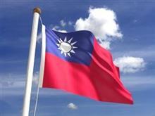 国連は現在も、「中華民国国旗」を掲げいている 台湾メディアが、「知られざる事実」を紹介