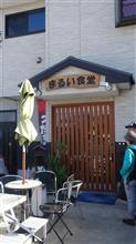 『外食のご紹介』(麺類)