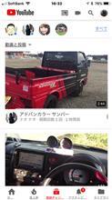 アドバンサンバー!YouTube