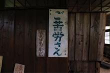 トシオトコ