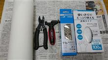 【自転車】Emonda SL6 チェーン交換