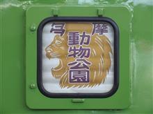 京王れーるランドで、久しぶりに鉄ちゃん活動してきました!