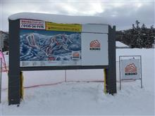 2017-18 スキーレポvol.9 (キロロリゾート)