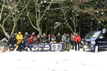 奈良ミーティング談山神社(2月4日)