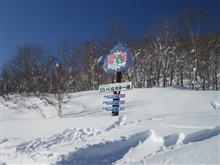 2018シーズン5回目の滑りは「会津高原だいくらスキー場」へ