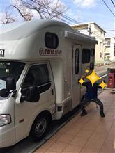 東京都豊島区 キャンピングカーレンタル 30代男性
