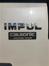 calsonic RACING TEAM ステッカー 貼り付け