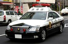 自慢出来ませんが、実は警視庁パトカーに乗りました