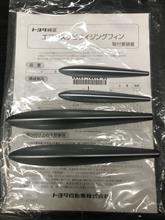 とったどぉー!! コレぞカジキじゃ〜!