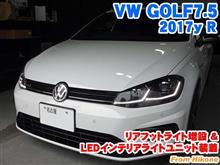 ゴルフ7.5 リアフットライト増設&LEDインテリアライトユニット装着
