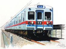 「京成線3300形」④完成