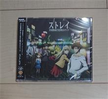 2018年1月期アニメのOP・ED等のCD(^ω^)その3