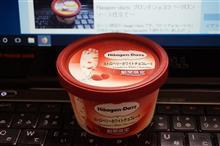 Haagen-dazs ストロベリーホワイトチョコレート