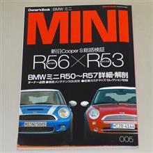 新旧Cooper S 総括検証 R56 × R53