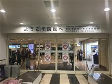 函館に行ってきました。