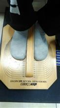 息子足のサイズ
