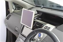 車内でタブレットをどう使うかについて