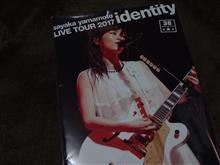 山本 彩 「LIVE TOUR 2017 identity」ツァーパンフ