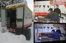 「困った時はお互い様」…立ち往生した雪の中でのトラック運転手の心温まる決断