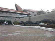 2017年1月8日訪問 島根県立しまね海洋館アクアス