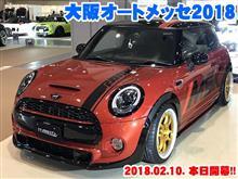 大阪オートメッセ2018本日開幕!!